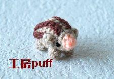 puffshop16-1.jpg