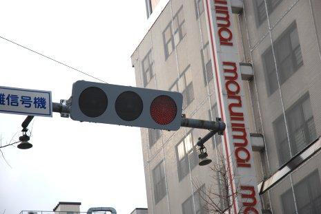 signal16-1.jpg