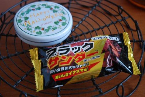 sweets15-1.jpg