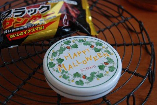 sweets15-2.jpg