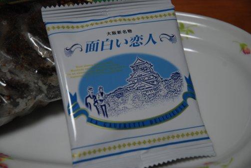 sweets15-8.jpg