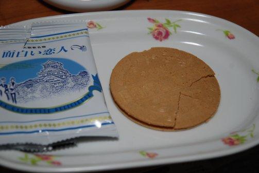 sweets15-9.jpg