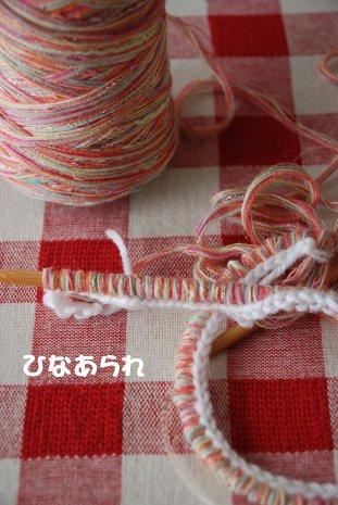 yarn18-17.jpg