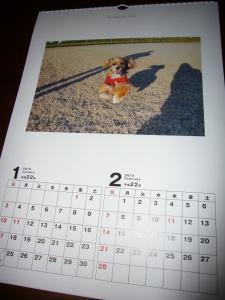 09.12.18カレンダー1