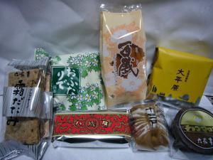 10.1.9六花亭のお菓子