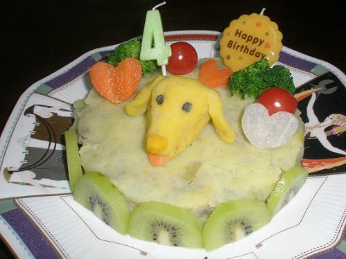 アン4歳ケーキ