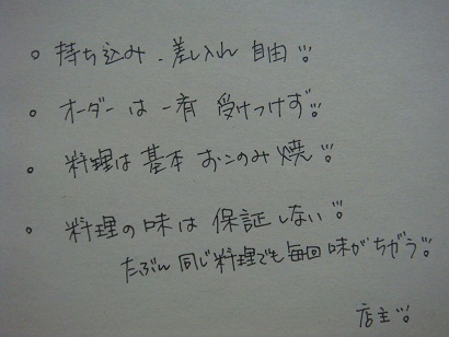 20101025192444f6e.jpg