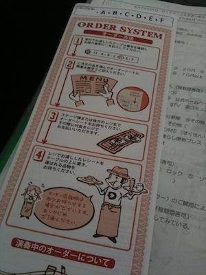 20110719_05.jpg