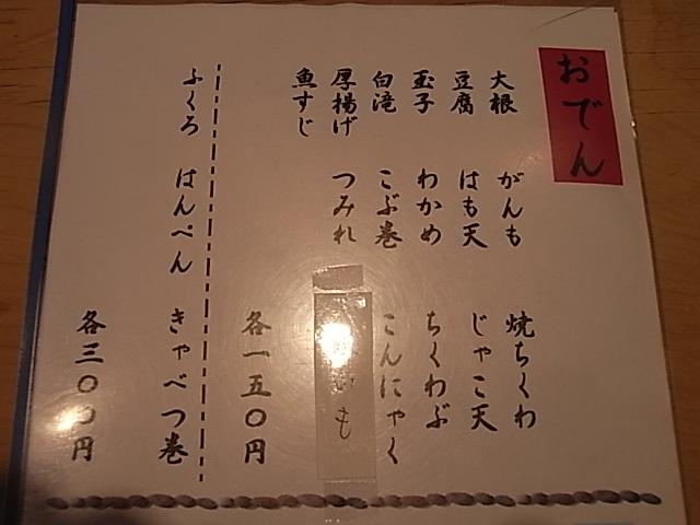RIMG4505.jpg