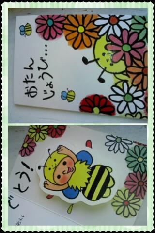PE_20130902201125.jpg