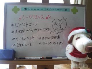 クリスマスメニューボード2011