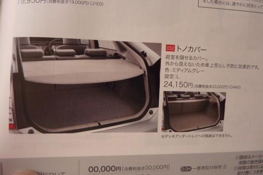P1130506ss.jpg