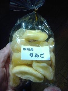 moblog_97ade244.jpg