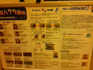 moblog_aa2d2a05.jpg