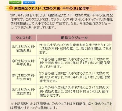 2010y12m01d_162128781_convert_20101203185408.jpg