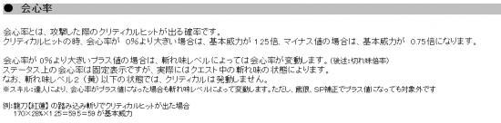 2010y12m10d_214414982_convert_20101210215513.jpg
