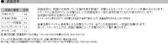 2010y12m10d_214838895_convert_20101210215529.jpg