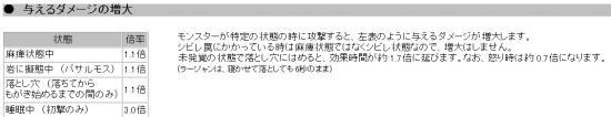 2010y12m10d_215011713_convert_20101210215549.jpg