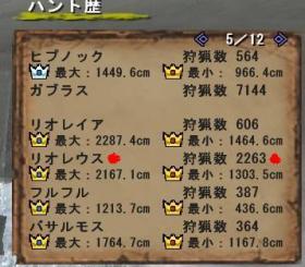 2010y12m20d_011548015_convert_20101220020937.jpg