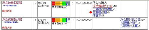 2010y12m22d_014958046_convert_20101222015218.jpg