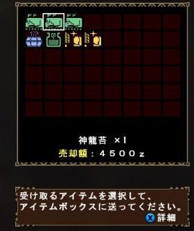 2010y12m26d_115312015_convert_20101226124426.jpg