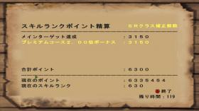 繧、繝。繝シ繧ク237_convert_20110206151321