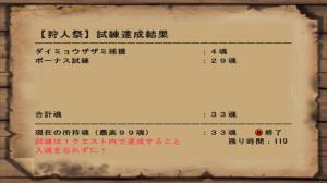 繧、繝。繝シ繧ク375_convert_20110220181402