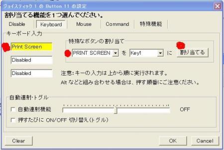 2011y01m16d_012420078_convert_20110116013449.jpg
