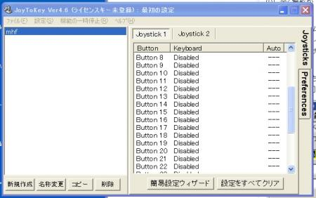2011y01m16d_012605265_convert_20110116012834.jpg