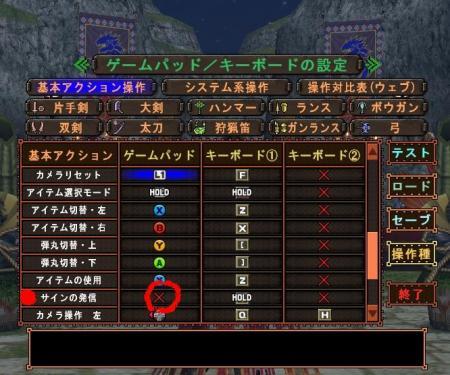 2011y01m16d_014204890_convert_20110116014526.jpg