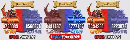 2011y01m19d_191729562_convert_20110119233232.jpg