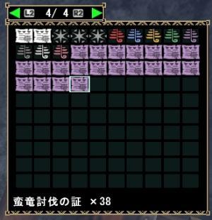 2011y01m21d_225425609_convert_20110121231907.jpg