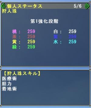 2011y02m13d_123249453_convert_20110213222039.jpg