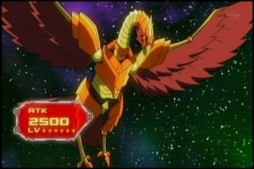 鳳凰獣ガイルーダ