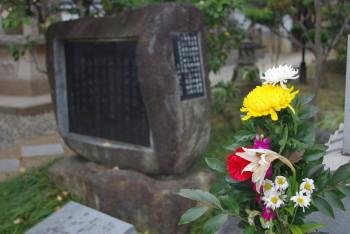 西方寺石碑