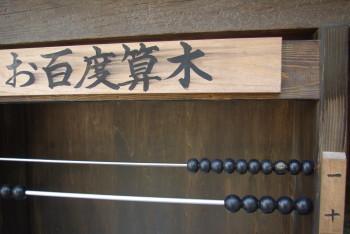 大神神社04