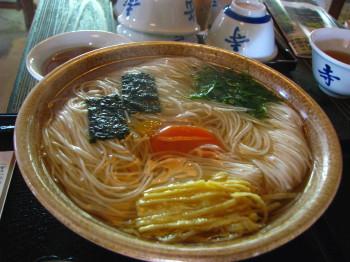 にゅう麺2