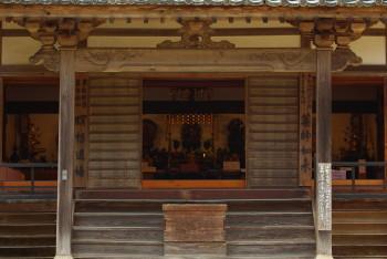 正暦寺本堂正面