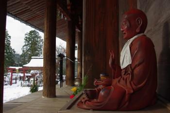 金峯山寺9