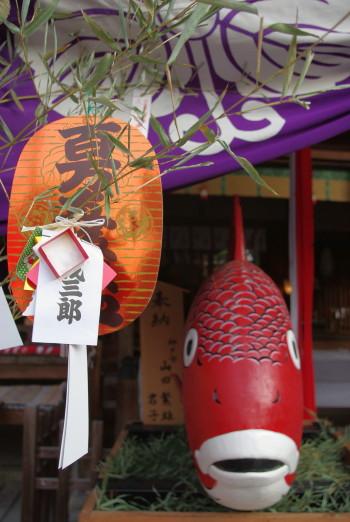 恵比寿神社5