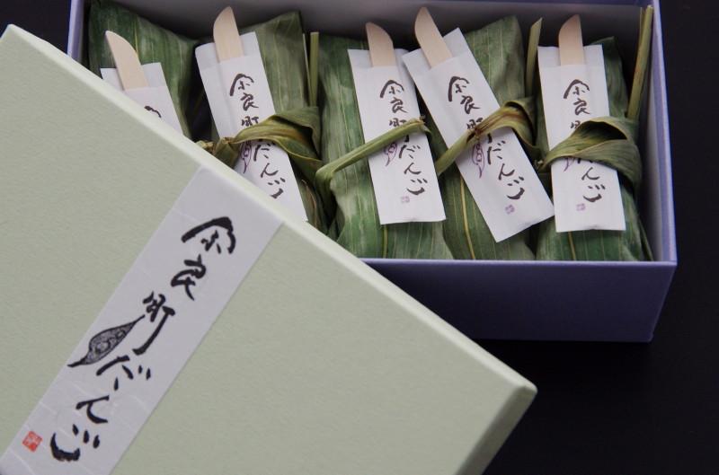 奈良町だんご 箱