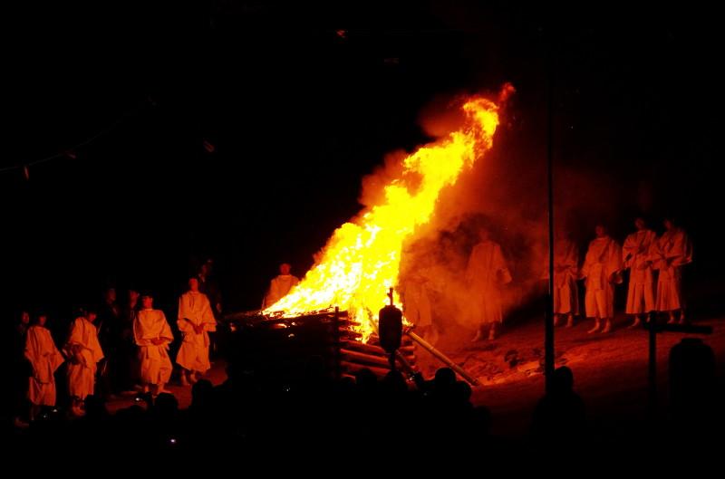 山焼き 祭典護摩壇