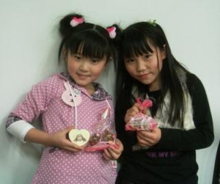2010年キッパラ2月号のゆいちゃん&ゆりあ