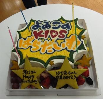 素敵なケーキ