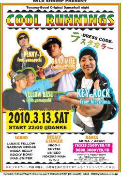 poster_mixi.jpg