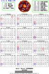 2010-calendar-(DR).jpg