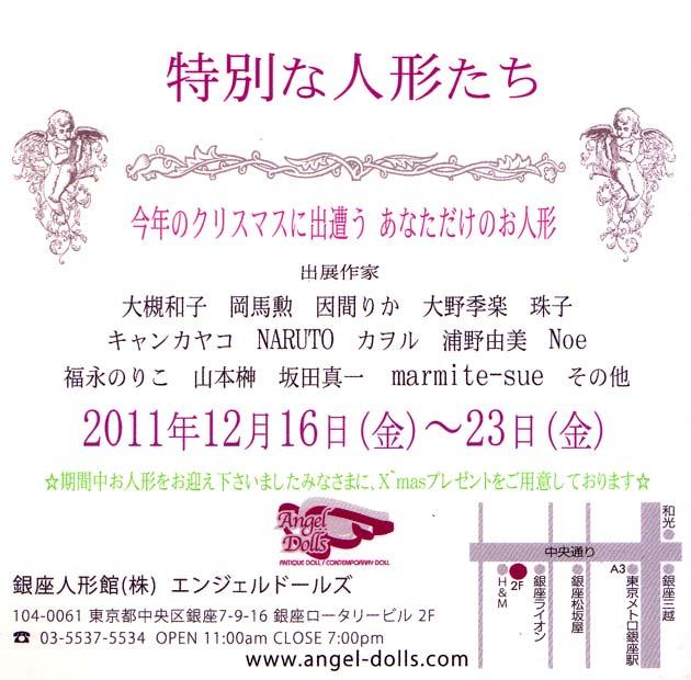 201111dmb.jpg