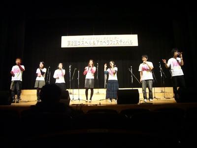 2010.11.27 エクレア
