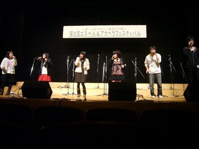 じゅげむ 2010.11.27