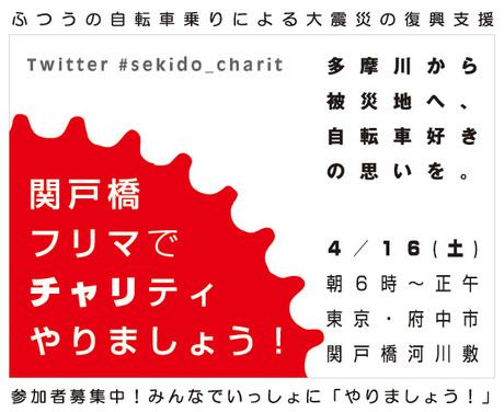 sekido_logo5.jpg